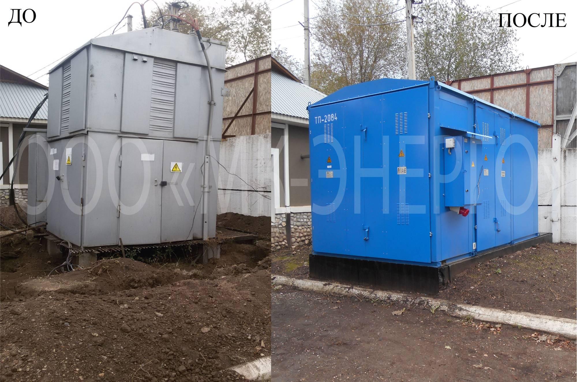 г. Оренбург, ул. Беляевская, 30, тп-2084